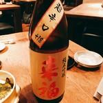 酒呑 - 来福