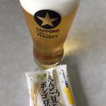 サッポロビール - ドリンク写真:サッポロ生黒ラベル (´∀`)/ おつまみ