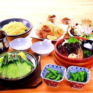 土佐の料理が存分に味わえるコース2500円~をご用意。