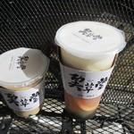 カンフーソウドウ - 功夫ミルクティ西柚(シーヨウ)ジャスミン茶