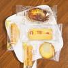 シーキューブ - 料理写真:サニーアソート