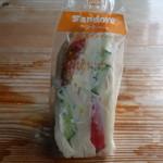 サンドーレ - 料理写真:ベーコンチーズ野菜包装状態