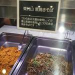 お醤油屋さんのおせんべい本舗 - (参考)東村山のご当地焼きそばです(イオンレイクタウンのお惣菜コーナーにて)