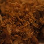 鉄板焼 みつい - 真ん中に粉節