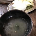 岩見沢精肉卸直営 牛乃家 -