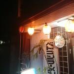 ベトコンラーメン新京 -