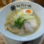 Menshoutakamatsu - 塩らぁ麺 極み(並)