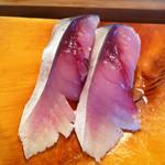 喜久寿司 - 前日に〆ているとの事で、やわらかくて口の中でとろけました