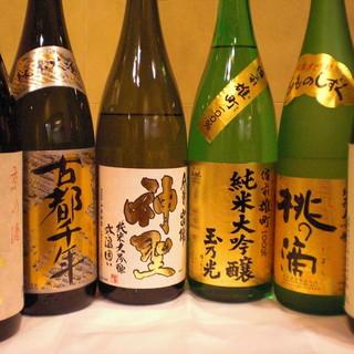 京都のお酒☆こだわり抜いて10種類以上★