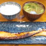 きっちん大浪 - サーモンハラス西京焼き(1200円)