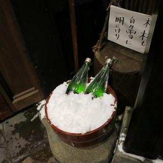 稀少な秋田の地酒を。