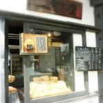 松島 雪竹屋 - せんべいは焼きたてあります