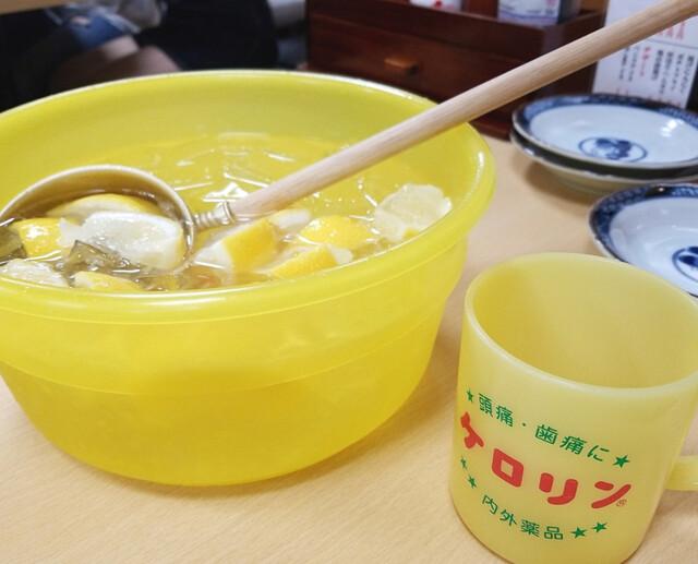 ケロリン 桶 レモン サワー