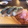 渚庵 - 料理写真:鯖寿司