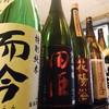 炭火台所 鶏丸 - ドリンク写真:入手困難なレアな日本酒も入荷致します!
