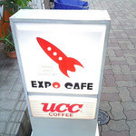 EXPO CAFE -