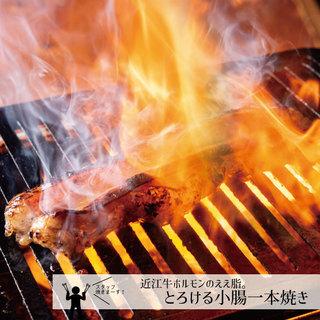 ぷりぷり&ジューシー♥とろける小腸一本焼きは200gが◎