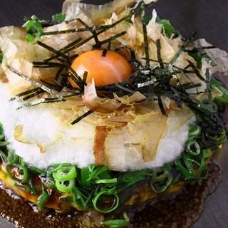 【当店オリジナル】出汁の旨み×白菜のお好み焼「UMAMI焼」