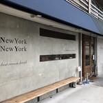 ラーメン ニューヨーク ニューヨーク - 外観♪