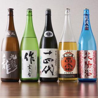季節の日本酒を豊富に取り揃えてます。25種類以上ある日本酒