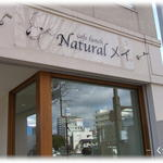 cafe lunch Natural メイ -