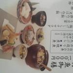 11087649 - お魚御膳