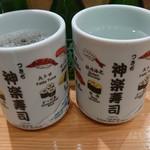 つきぢ神楽寿司 - お茶&水
