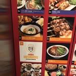 讃岐うどん 伊吹や製麺 -