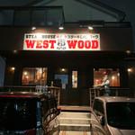 ウエストウッド - 店舗外観