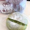 Yakitatepanetofe - 料理写真: