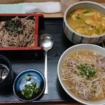菊屋 - 味くらべ