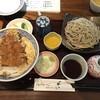 ほりのうち - 料理写真:カツ丼定食980円税込