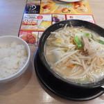 ガスト - 1日分の野菜のベジ塩タンメン755円+ご飯セット172円