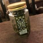 Zikka食堂 - 花ワサビ醤油漬け