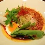 麺八一馬 - 紅塩ラーメン