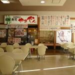 やまでん - 1/2012