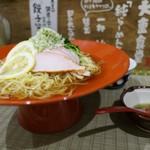 大重食堂 - (2019/5月)「令和らーめん(冷麺)」