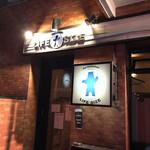 Bar & kitchen LIFE SIZE -