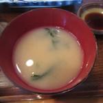 海鮮丹後 あみの食堂 - 味噌汁付き