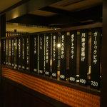 ニユートーキヨー 庄屋 - 美味しいお酒とこだわりの料理で1杯どうぞ。