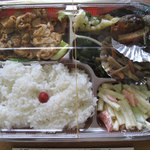 お弁当・お惣菜 オオモリ - 料理写真:焼肉弁当 500円
