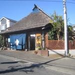 櫻屋 - お店外観