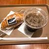 Becker's - 料理写真:モーニング290円