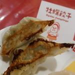 110904496 - 牡蠣餃子