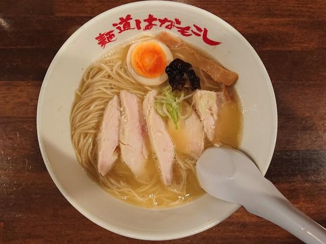 麺道 はなもこし>