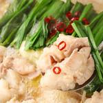 博多もつ鍋(塩or醤油)