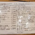 110907682 - レストランおこじょ(福井県高浜)食彩品館.jp撮影