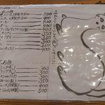 110907684 - レストランおこじょ(福井県高浜)食彩品館.jp撮影