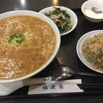福源居 - 料理写真: