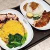 Liao Fan Hong Kong Soya Sauce Chicken Rice&Noodle - 料理写真: